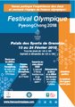 festival-olympigue